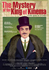 Cartel de The Mystery of the King of Kinema (El misterio del rey del cinema)